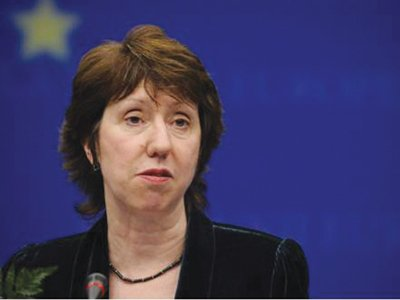 Council of EU Adopts Conclusions on BiH – EU